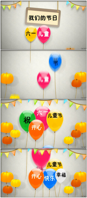 儿童节日气球上升开场舞台视频