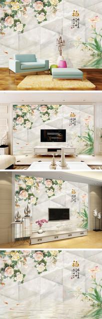 福玉雕牡丹水仙花电视背景墙