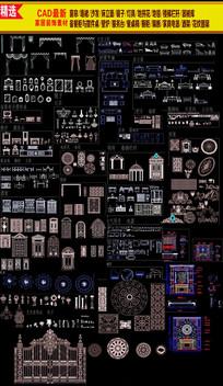 各种装饰构件CAD图集