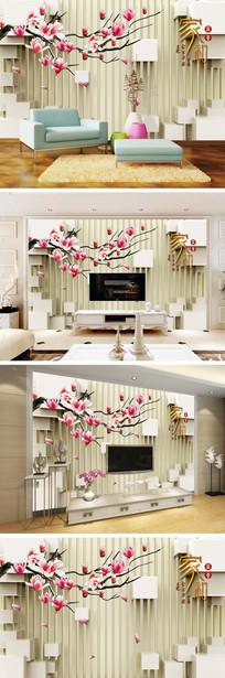 家和富贵3D立体玉兰花电视背景墙