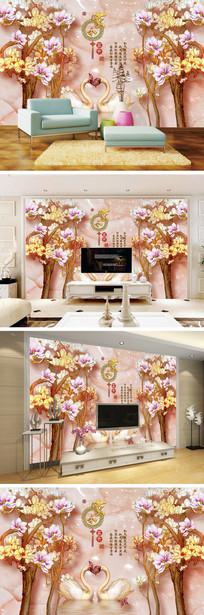 家和富贵彩雕玉兰花天鹅电视背景墙