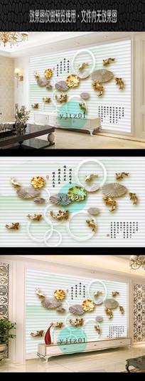家和富贵浮雕花朵九鱼图珠宝荷叶背景墙