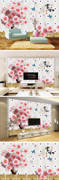 家和富贵花瓶桃花电视背景墙