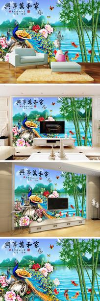 家和万事兴孔雀牡丹竹子电视背景墙