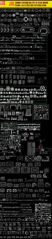 家具模块CAD图集