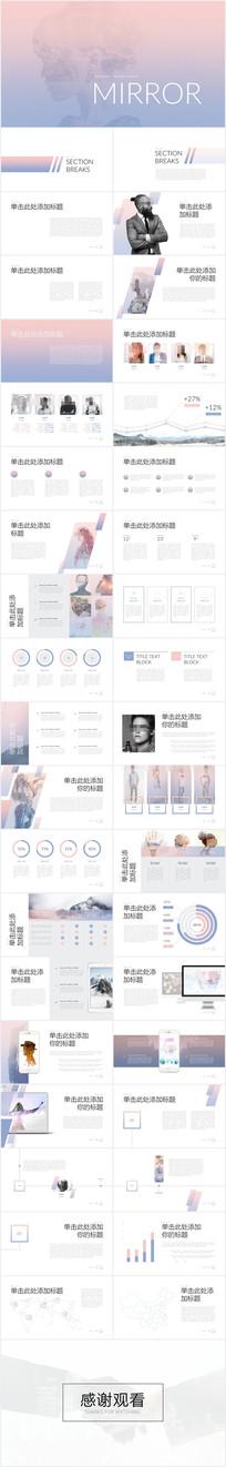 极简主义时尚品牌宣传时尚商务ppt