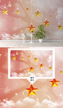 梦幻五角星电视背景墙