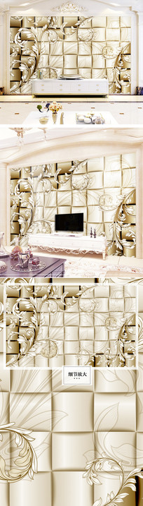 欧美软包花卉花纹电视背景墙