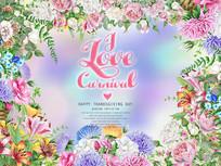 森系手绘粉紫色婚礼玫瑰花背景