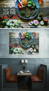 沙拉简餐主题餐厅海报