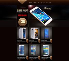 淘宝手机钢化玻璃膜详情页描述图模板