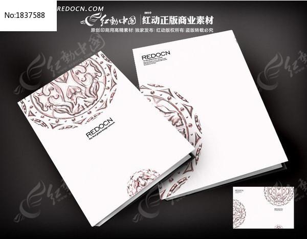 银饰产品画册封面设计图片