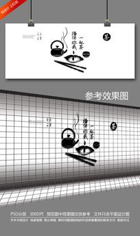 中式创意茶文化背景墙