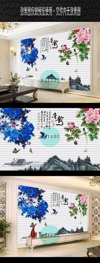 中式山水水墨牡丹花卉电视背景墙