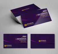 紫色线条名片 PSD