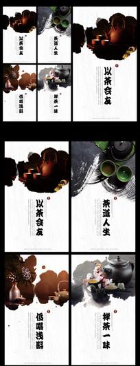 安化黑茶文化水墨艺术海报设计