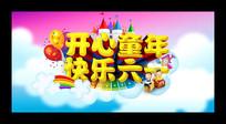 炫彩六一儿童节晚会背景