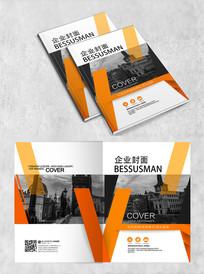 橙色复古企业封面