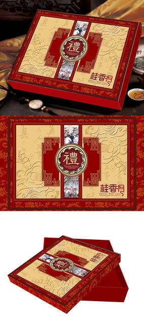 典雅中国风月饼包装礼盒设计