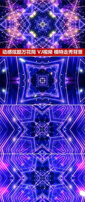 歌曲最好的未来舞台表演背景视频素材唯美梦幻粒子