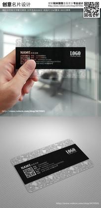 高档大气花纹PVC透明名片