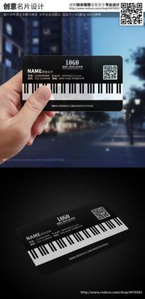 高档电子钢琴培训学校透明名片