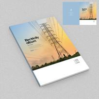 国外供电输送企业画册封面设计