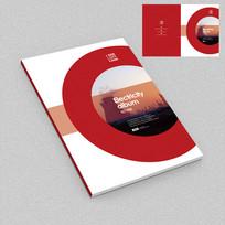 核电电力公司红色企业画册封面