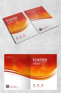 红色梦想家企业画册封面