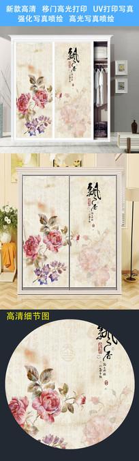 花卉衣柜移门柜门UV打印