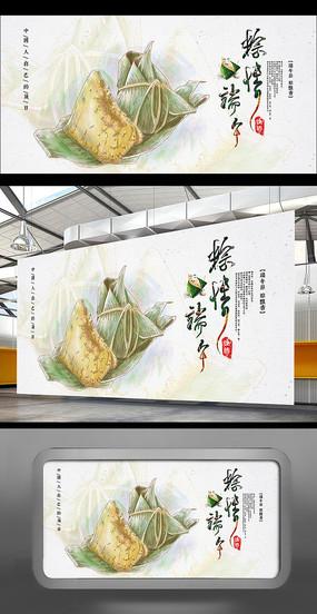 简约手绘粽子端午节海报