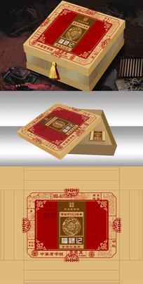 经典复古怀旧老味道月饼礼盒包装设计