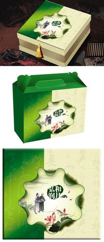 经典无糖绿色月饼茶叶食品礼盒包装