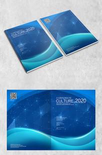 炫酷蓝色科技封面