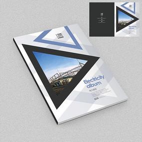 蓝色电力公司企业宣传画册封面