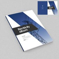 蓝色发电厂企业宣传册封面设计