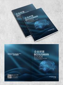蓝色高端科技封面
