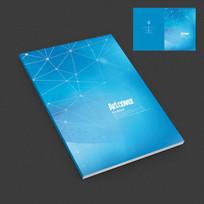 蓝色工程科技电子画册封面设计