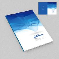 蓝色清爽科技产品画册封面