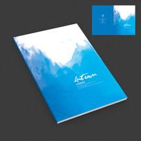 蓝色水能源再生资料画册封面设计