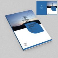 蓝色现代电力宣传公司画册封面