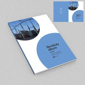 蓝色现代商务电力画册封面设计