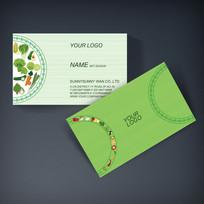 绿色生鲜蔬菜名片设计