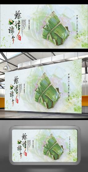 粽情端午简约手绘粽子端午节海报