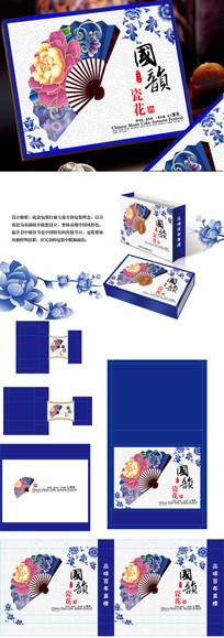 青花瓷经典茶叶月饼包装礼品盒
