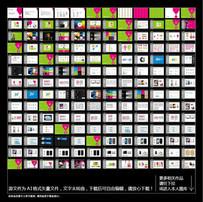 世界500强之一企业VIS形象识别系统