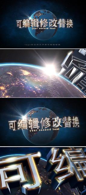 震撼大气地球三维logo标志文字开场片头模板