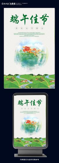 中国风端午佳节