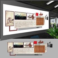 中国风校园文化复古宣传展板