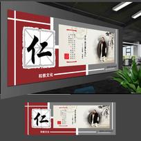 中国风校园文化宣传栏设计